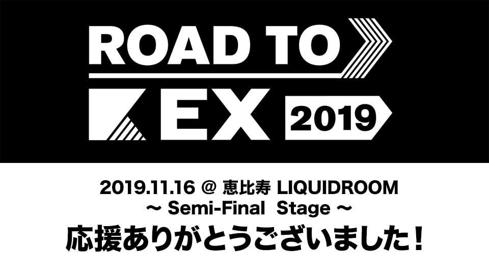 ROAD TO EX 2019